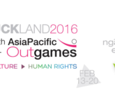 Sports Announcement for the 4th Asia Pacific Outgames 2016