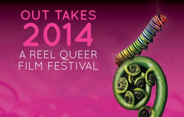 Outtakes Film Festival takes a break in 2015