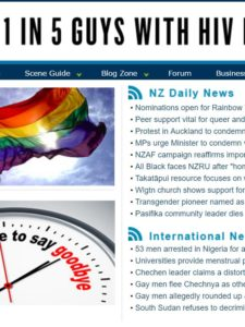 Gaynz.com: End of the road